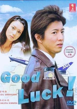 Download Good Luck